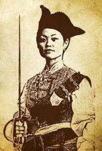 4. Ching-Shih
